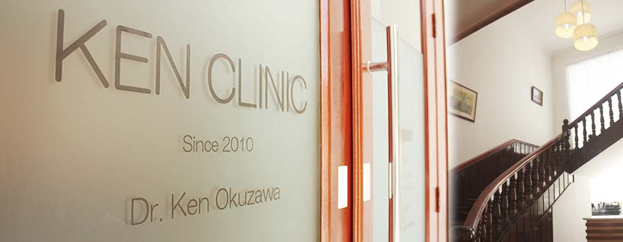 Ken Clinic